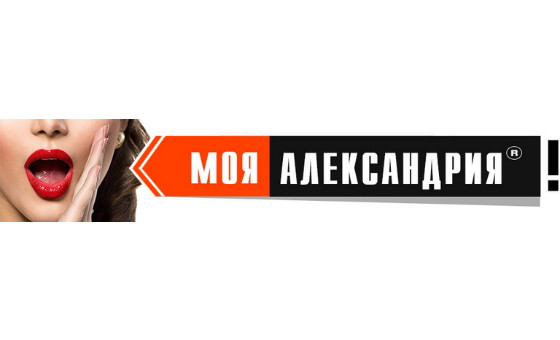 How to submit a press release to Myalexandriya.com