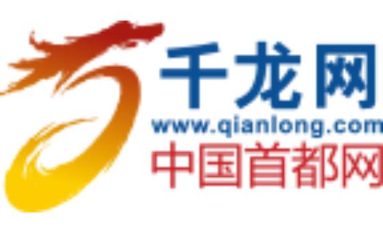 Добавить пресс-релиз на сайт Qianlong