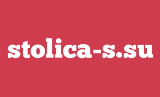 Добавить пресс-релиз на сайт Stolica-s.su