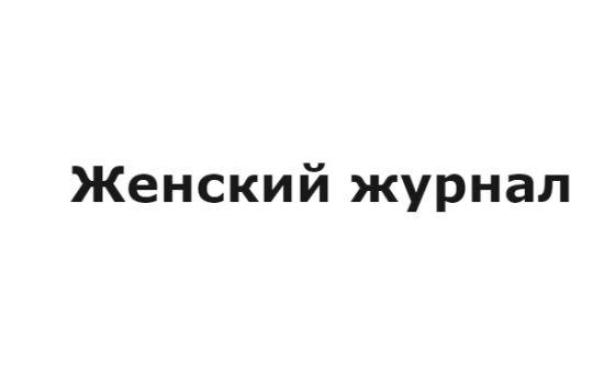 Добавить пресс-релиз на сайт tvoistihi.com.ua