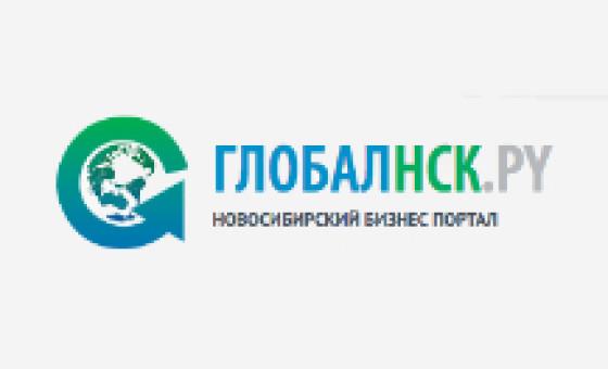 Добавить пресс-релиз на сайт ГлобалНСК.ру