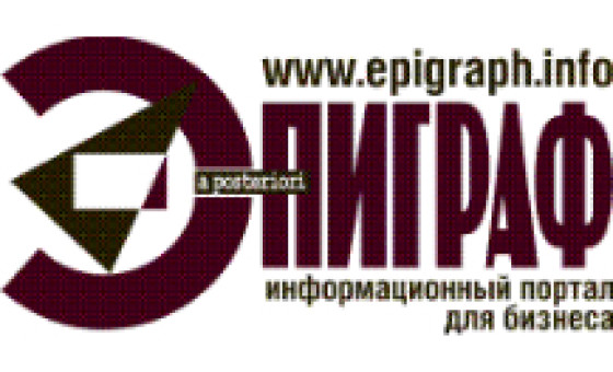 Добавить пресс-релиз на сайт Эпиграф.инфо