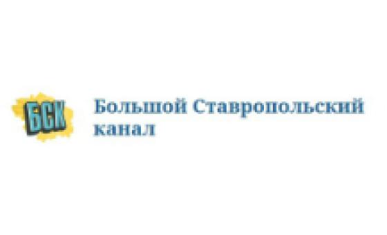 Добавить пресс-релиз на сайт Большой Ставропольский канал