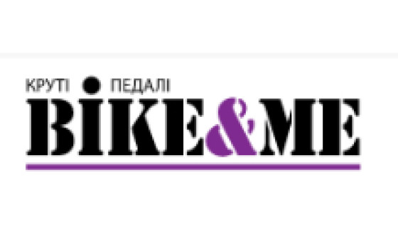 Добавить пресс-релиз на сайт Bike&Me