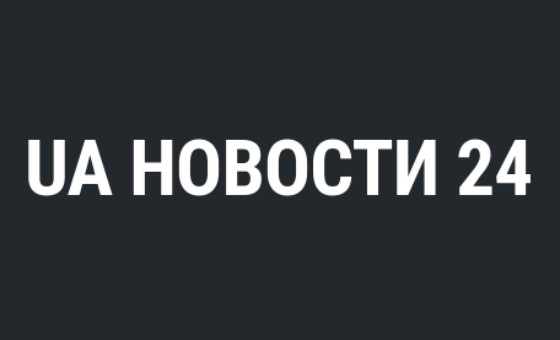 How to submit a press release to Ua-novosti24.pp.ua