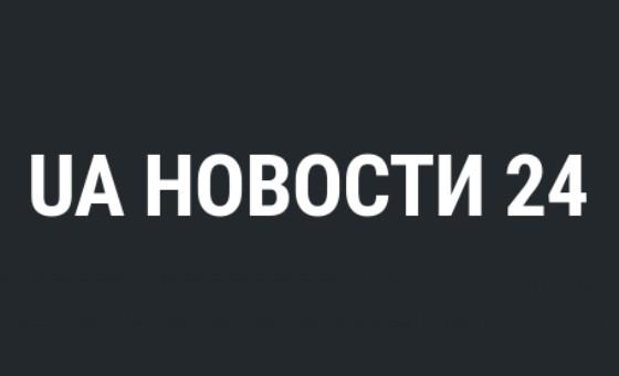 Добавить пресс-релиз на сайт Ua-novosti24.pp.ua
