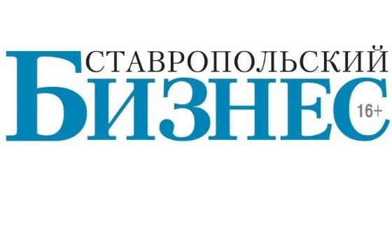Добавить пресс-релиз на сайт Ставропольский бизнес