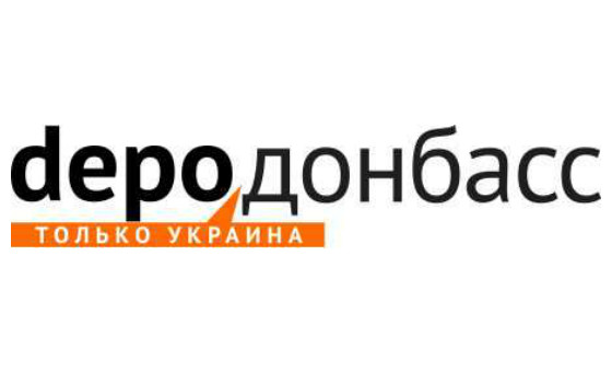 How to submit a press release to Dn.depo.ua