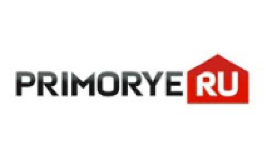 Добавить пресс-релиз на сайт Primorye.ru
