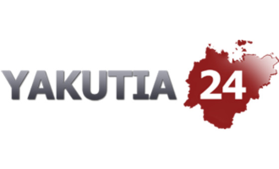 Добавить пресс-релиз на сайт Yakutia24.ru