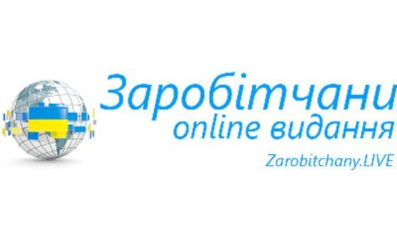 Zarobitchany.live