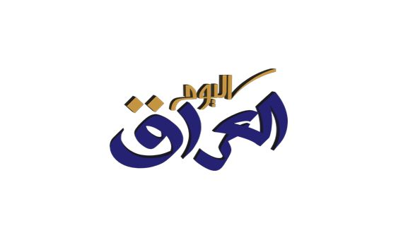 How to submit a press release to Iraqtoday.net