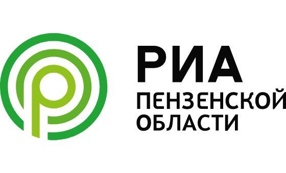 Добавить пресс-релиз на сайт РИА «Пензенской области»