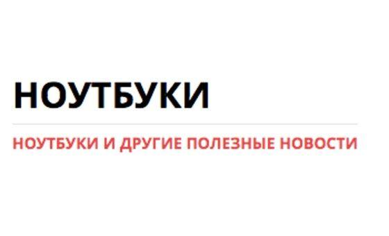Aeroaccidents.ru