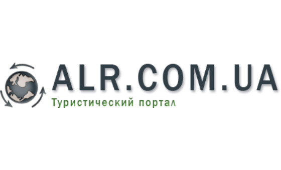 How to submit a press release to Alr.com.ua