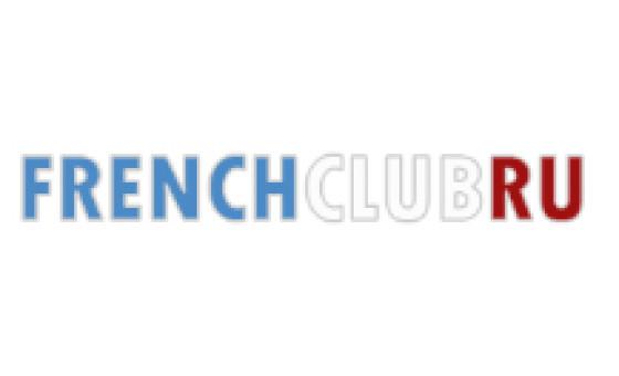 Добавить пресс-релиз на сайт Frenchclub.ru