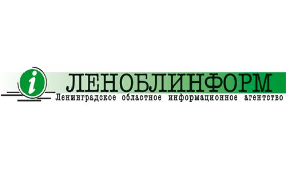 Добавить пресс-релиз на сайт ЛенОблИнформ