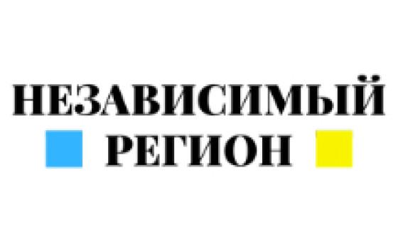 Добавить пресс-релиз на сайт Независимый регион