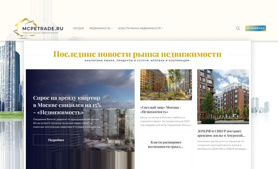 Mcpetrade.ru