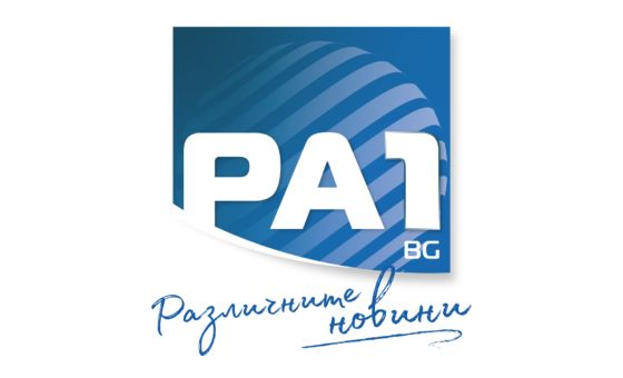 How to submit a press release to Pa1.Bg