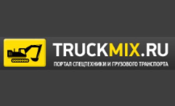 Добавить пресс-релиз на сайт Truckmix.ru