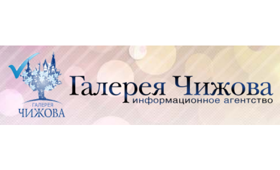 Добавить пресс-релиз на сайт Infovoronezh.ru