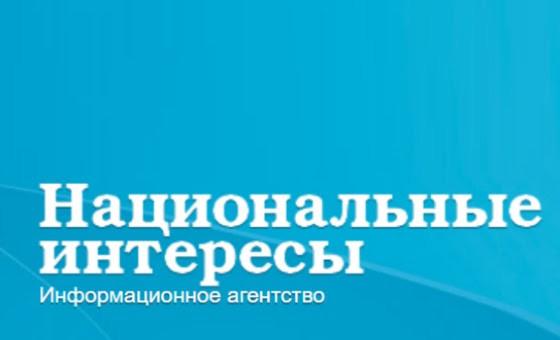 Niros.ru