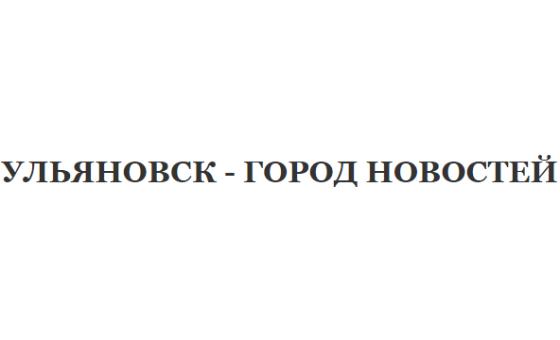 Добавить пресс-релиз на сайт Ulgrad.ru
