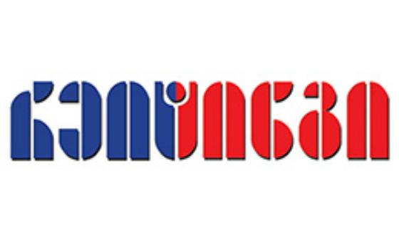 Добавить пресс-релиз на сайт Reitingi.ge