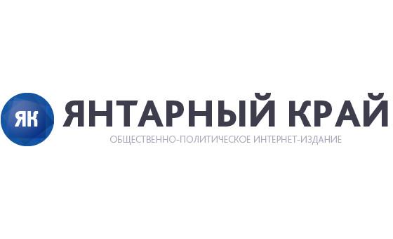 Добавить пресс-релиз на сайт Kaliningradfirst.ru