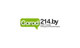 Добавить пресс-релиз на сайт Go214.by — сайт города Полоцк