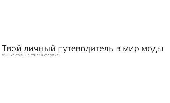 Primles.ru