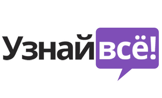 How to submit a press release to UznayVse.ru