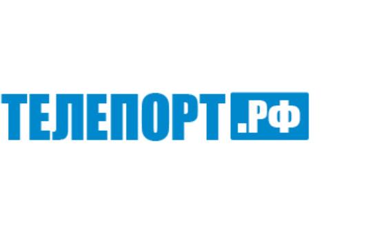 Добавить пресс-релиз на сайт Газета «Телепорт»