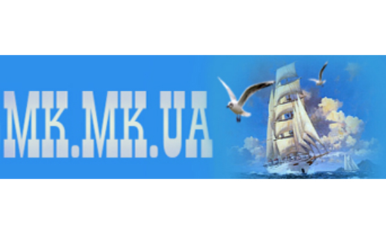 How to submit a press release to MK.MK.UA