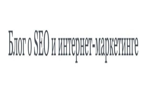 Добавить пресс-релиз на сайт AdBlogger.ru