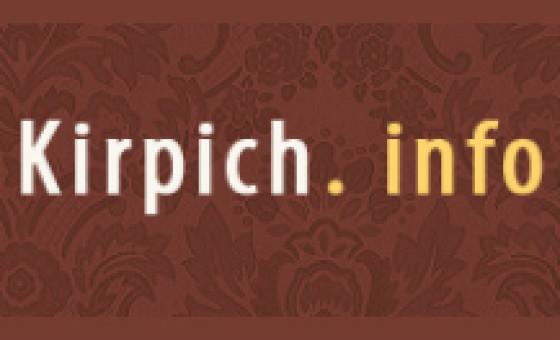 Добавить пресс-релиз на сайт Kirpich.info