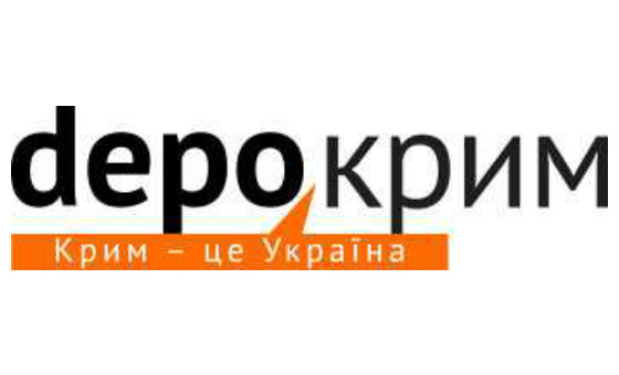 How to submit a press release to Krym.depo.ua