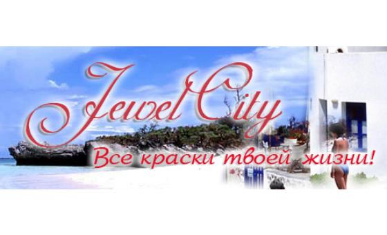 Добавить пресс-релиз на сайт Jewelcity.ru