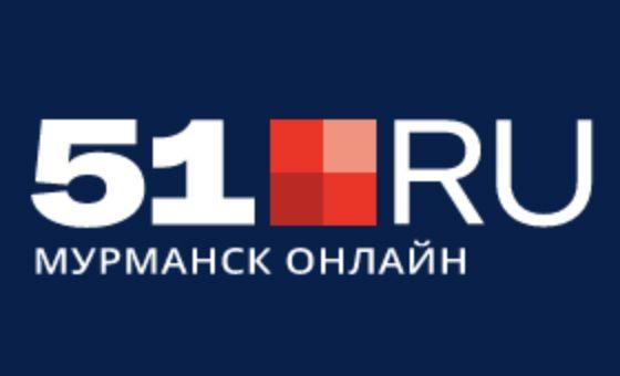 Добавить пресс-релиз на сайт 51.ru - новости Мурманска