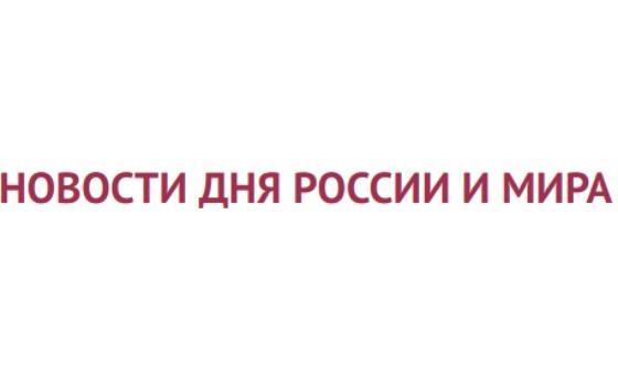 Добавить пресс-релиз на сайт Novostidnya24.ru