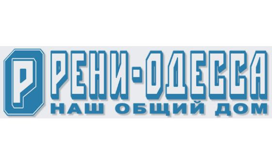 How to submit a press release to Reni-odessa.od.ua