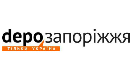 How to submit a press release to Zp.depo.ua