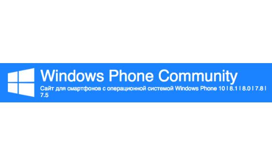 Добавить пресс-релиз на сайт Windows-phone-7.su