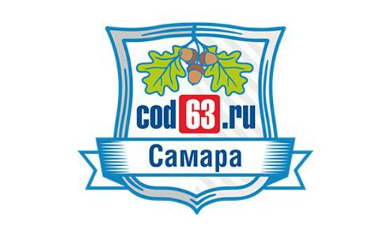 Добавить пресс-релиз на сайт Код63.ру