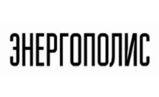 Добавить пресс-релиз на сайт ЭНЕРГОПОЛИС