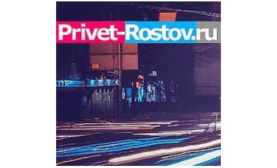 Privet-Rostov.ru