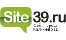 Добавить пресс-релиз на сайт site39.ru — сайт города Калининград