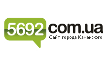 Добавить пресс-релиз на сайт 5692.com.ua - сайт Каменского