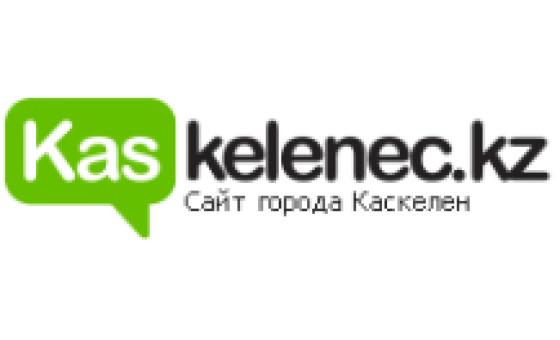 Добавить пресс-релиз на сайт Kaskelenec.kz – Сайт города Каскелен